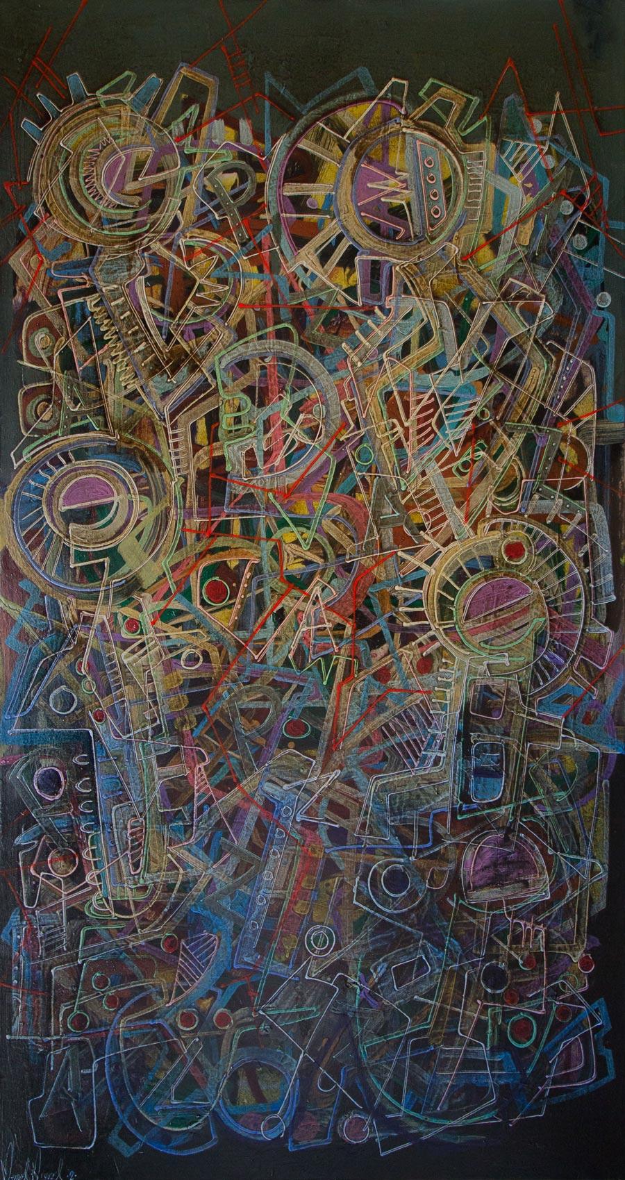 Sin Galeria, De la serie «Código de una cuarentena»